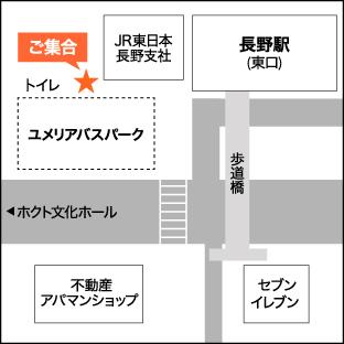 長野駅東口バス乗降場