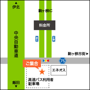 駒ヶ根インターチェンジ前高速バス停
