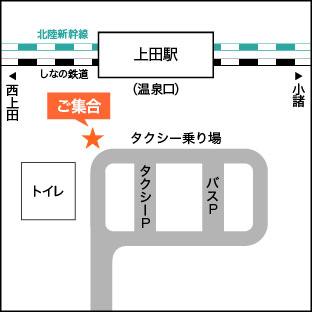 上田駅温泉口
