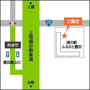 道の駅ふるさと豊田