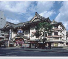信毎観光りんどうツアー<br>十一月吉例顔見世大歌舞伎と<br>御即位記念特別展「正倉院の世界」 2日間