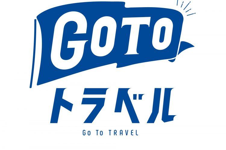 GoToトラベル事業支援対象<br>たっぷり5時間滞在<br>諏訪・塩尻発着 上高地散策と五千尺キッチン名物ランチ