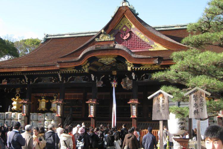 GoToトラベル事業支援対象<br>京都初詣 初ゑびす・伏見稲荷・北野天満宮