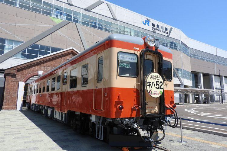 【北信発着】大糸線乗車!北小谷駅から糸魚川駅までローカル線で行く<br>フォッサマグナミュージアムと糸魚川で海の幸
